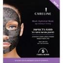 214 CARELINE НОВИНКА NEW  Черная гидрогелевая антивозрастная маска для лица 5 шт.